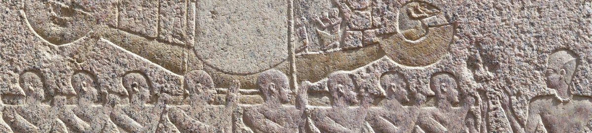 Centre Franco-Égyptien d'Étude des Temples de Karnak – CFEETK USR 3172 du CNRS – MAE