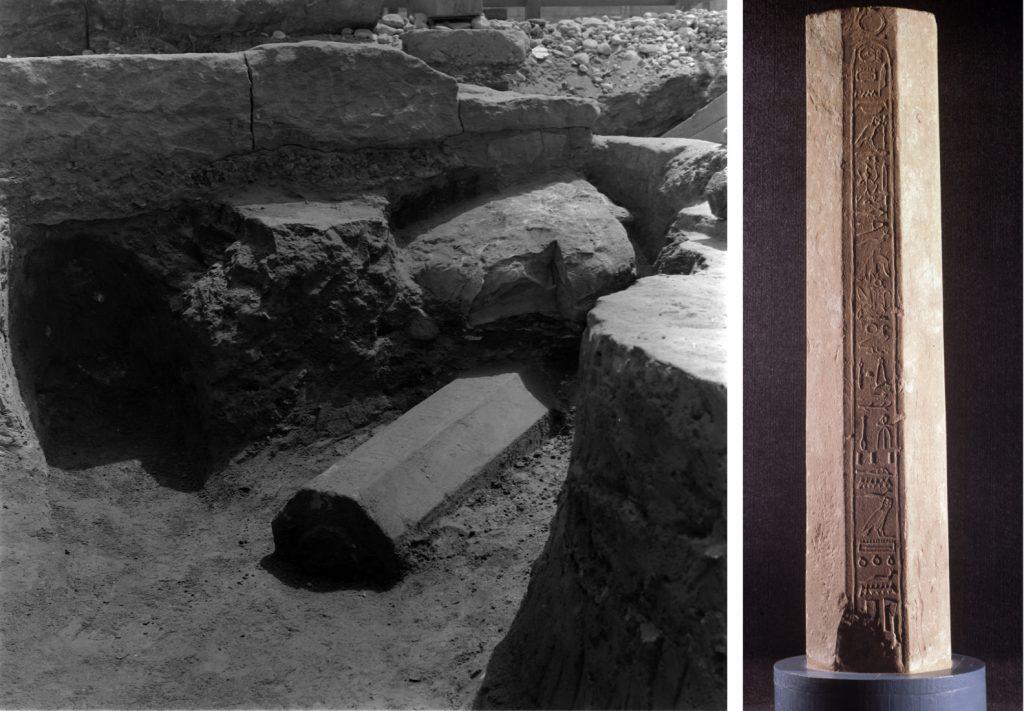 Colonnette d'Antef II - Temple de Karnak