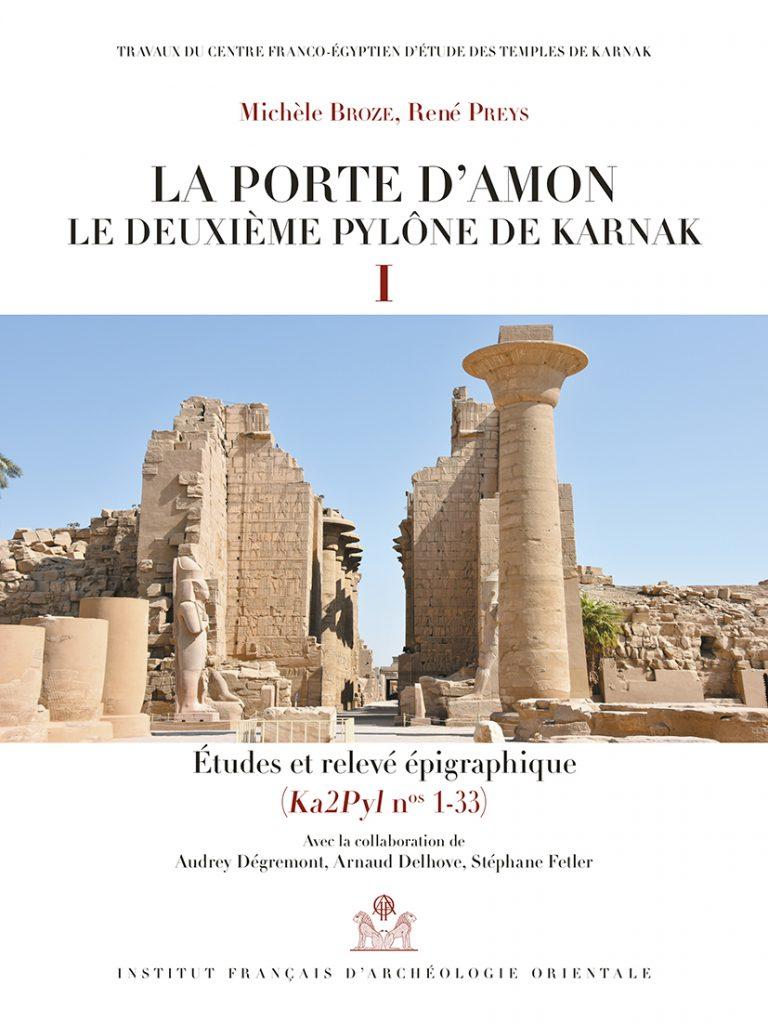 2nd pylône du temple de Karnak - publication
